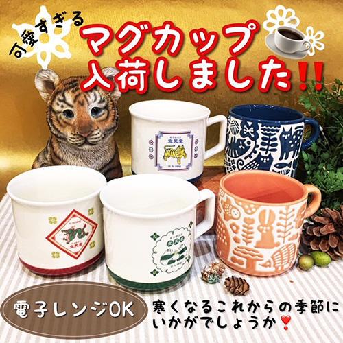 sai_wakuwaku_20211014.jpg