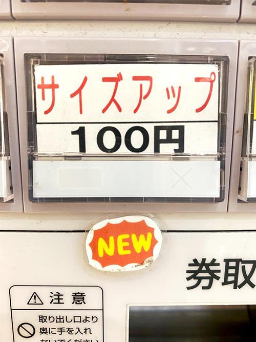 tamaru_20210526_02.jpg